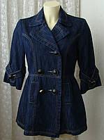 Жакет джинсовый синий весна осень Saix р.44 6669а, фото 1