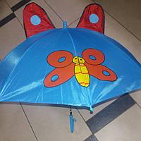 Зонт детский с ушками бабочка