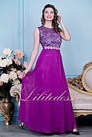Сиреневое вечернее длинное платье Лилиан