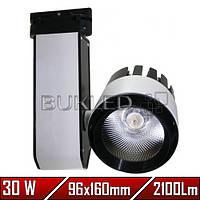 Трековый светильник 30 Вт, 220 В, 2100 Лм, 96x160