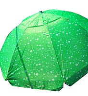 Зонт торговый 2.2 с клапаном(ромашка)