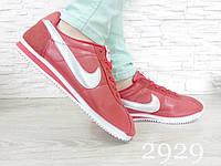 Кроссовки красные Nike Air Max картезы