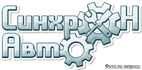 Амортизатор передней подвески (ГАЗ) УАЗ ХАНТЕР каталожный номер: 3151-95-2905006-96 производство: Дорожная карта