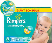 Подгузники Pampers Active Baby-Dry Junior 5 (11-18 кг) Mega Box 87 шт.