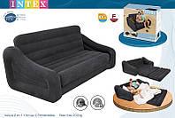 Надувной диван трансформер Intex 68566-1, 231 х 193 х 71 см.киев