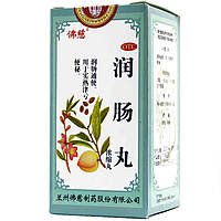 Run Chang Wan Жуньчан Вань пилюли для кишечника, фото 1