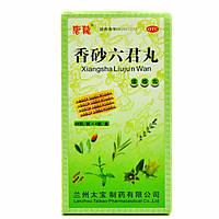 Пилюли Сян Ша Лю Цзюнь Вань ( Xiang Sha Liu Jun Wan) 192шт желудочно-кишечный тракт
