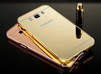 Чехол-бампер для телефона+зеркальная задняя крышка Samsung J5