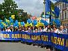 «Свобода « в Ивано-Франковске провела парад вышиванок.