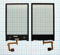 Тачскрин сенсорное стекло для LG GT540 Optimus black