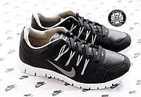 Мужские кроссовки для бега Nike Free Run 6.0 Black