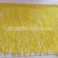 Бахрома желтая 15см (не петля) (Длина нити 15см)