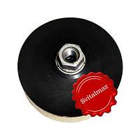 Войлок, круги войлочные белые на основе М14 Ф100 мм. толщина 20 мм. для полировки габбро, камня, гранита и мра