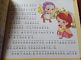 Сказки Андерсена на китайском языке, фото 2
