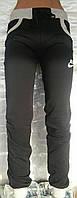 Женские спортивные штаны хлопок на манжете