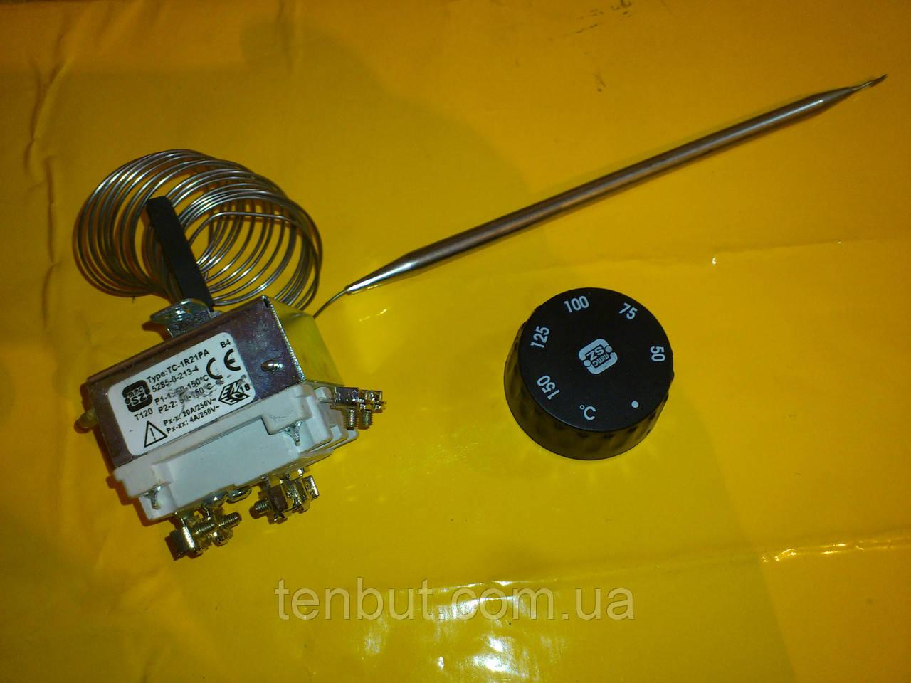 Терморегулятор MMG - 150 ℃ / 2-х полюсный аналог Т-32М  капилярный 2.2 м. производство Венгрия