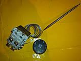 Терморегулятор MMG - 150 ℃ / 2-х полюсный аналог Т-32М  капилярный 2.2 м. производство Венгрия, фото 2