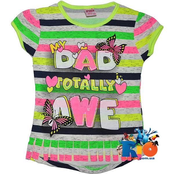 """Летняя детская футболка """"Dad"""" , из трикотажа , для девочки (рост 104-110-116-122-128 см)"""