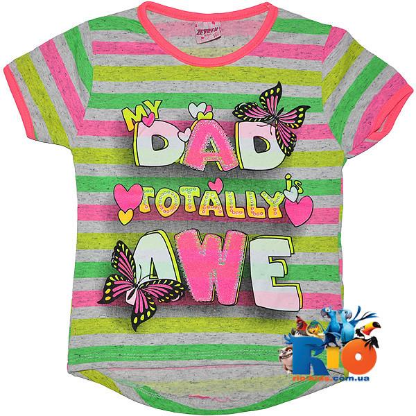 """Летняя детская футболка """"Totaly"""" , из трикотажа , для девочек от 4-8 лет"""