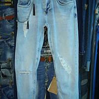 Женские джинсы  голубые Jass 188 Boyfriend