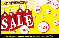 До конца мая в интернет-магазине СУПЕРСКИДКИ на все головные уборы!
