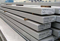 Алюминиевая шина АД31Т АД0 10,0х120,0х4000 ГОСТ цена купить с склада с порезкой и доставкой