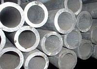 Алюминиевые трубы ф38х6мм АД31, АД0 алюминиевая труба ГОСТ цена купить доставка по Украине. (трубы, листы, круги)
