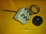 Терморегулятор MMG - 90 ℃ / 3-х полюсный капилярный 2.2 м. производство Венгрия, фото 2