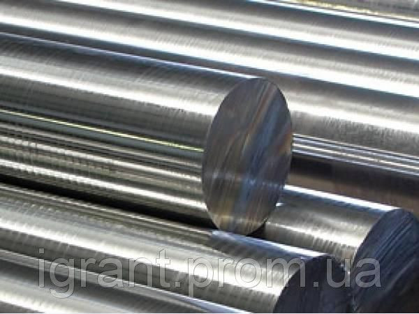 Круг 26 ст.20Х конструкционный ф 10-20, 20-40, 40-320 мм ГОСТ цена купить