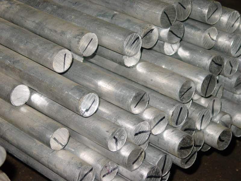 Круг алюмінієвий 350 Д16, В9521488-972-4 м Д16, В95 ГОСТ цена купить доставка с склада По Украине.