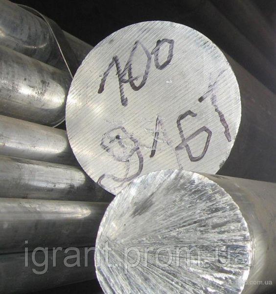 Круг алюмінієвий ф8-12, 12-32, 32-48, 48-56 ГОСТ Д16Т, В95 алюминиевый, цена купить