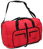 Дорожная сумка Members Holdall Ultra Lightweight Foldaway Large 71, 922549