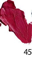 Помада для губ с аргановым маслом (45) Lipstick Argan Oil Paese