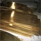 Латунный лист Л63, ЛС59 (мягкий, птв, тв) 0.7х600х1500мм ГОСТ цена купить