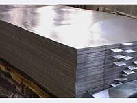 Лента алюмінієва 0.5х1250х2500мм Д16АТ ГОСТ цена купить алюминиевый лист