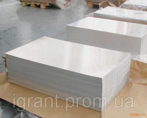 Лист алюмінієвий алюміній 1,5*1000*2000 АД1Н ГОСТ ціна купити
