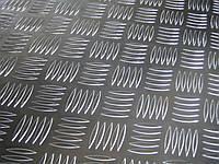 Лист алюминиевый рифленый Квинтет  1,5х1500х3000 алюминий ГОСТ купить с доставкой по Украине, делаем порезку , фото 1