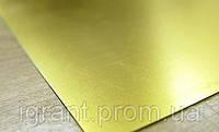 Лист латунный 0.4мм ЛС59, Л63  доставка, порезка. ГОСТ цена купить доставка