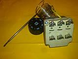 Терморегулятор MMG - 400 ℃ / 3-х полюсний капілярний 2.2 м. виробництво Угорщина, фото 2