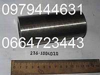 Палец поршневой ЯМЗ-236