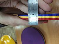 Стрічка молдавський прапор молдавська стрічка купити, ширина 2 см, 50 метрів