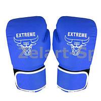 Перчатки боксерские PU EXTREME BO-3987