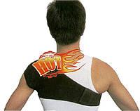 Турмалиновая  накладка на плечо