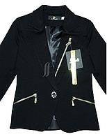 Пиджак школьный для девочки