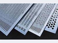 Перфорированный лист 1000х2000х0.8 мм; 0.5х1250х2500; 0.8х1250х2500мм ГОСТ купить с доставкой.  ПВЛ (просечно-вытяжной)