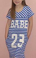 Платье - туника для девочек