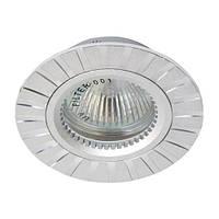 Точечный встраиваемый светильник Feron GS-M364 MR16 серебро