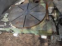 Стол поворотный делительный с индуктивной системой отсчета 7400-0009 ф1000 mm., фото 1