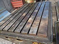 Стол Т - пазами 1125х1790 mm. Координатно расточного станка 2е460, фото 1