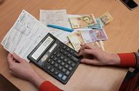 """Как сэкономить на """"коммуналке"""": государство компенсирует 70% стоимости новых окон"""